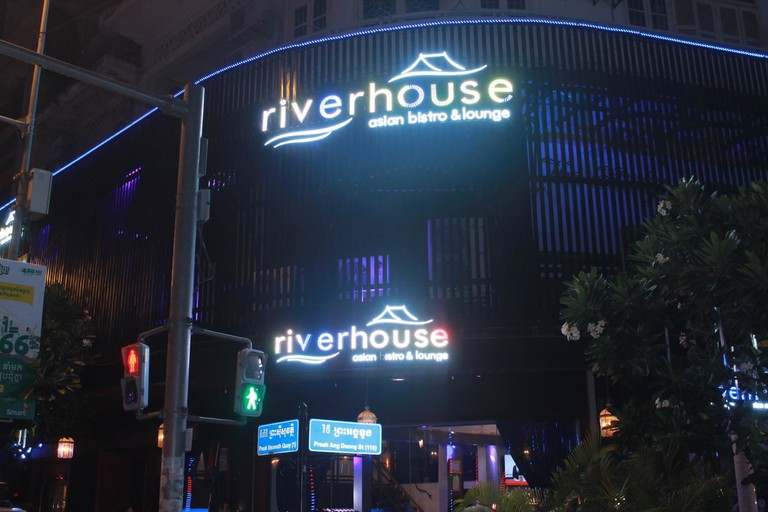 Riverhouse Restaurant and Lounge