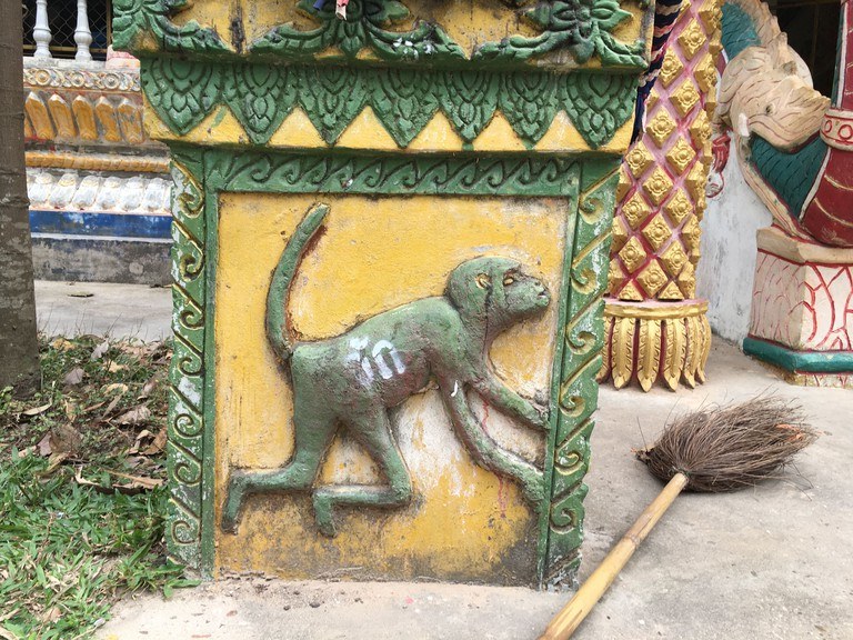 Dong Ling/ Monkey Forest in Savannakeht Province