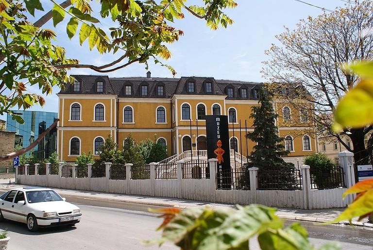 1024px-Muzeu_i_Kosovës
