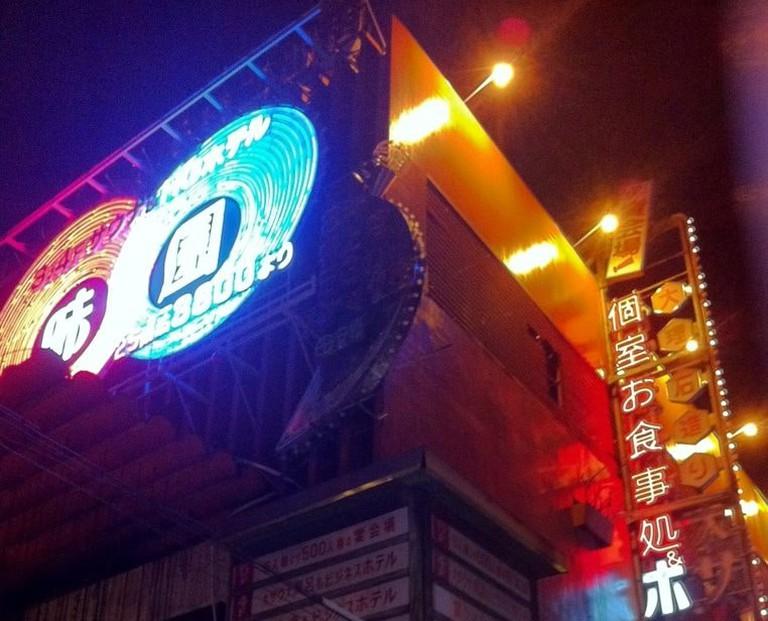 misono-building_night_osaka_japan