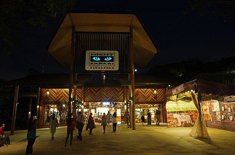 640px-Entrance_of_Night_Safari,_Singapore,_2012