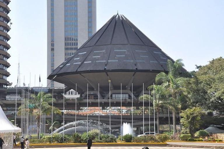Kenyatta National Conference Center