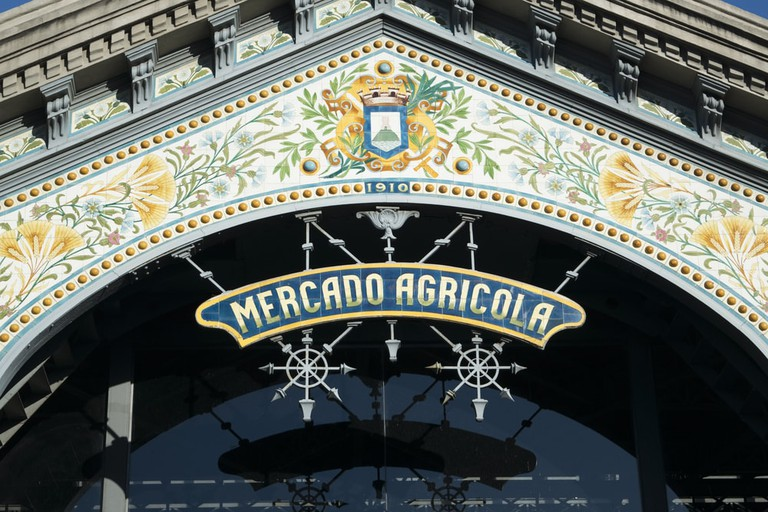 Historic industrial french style market building, Montevideo, Uruguay
