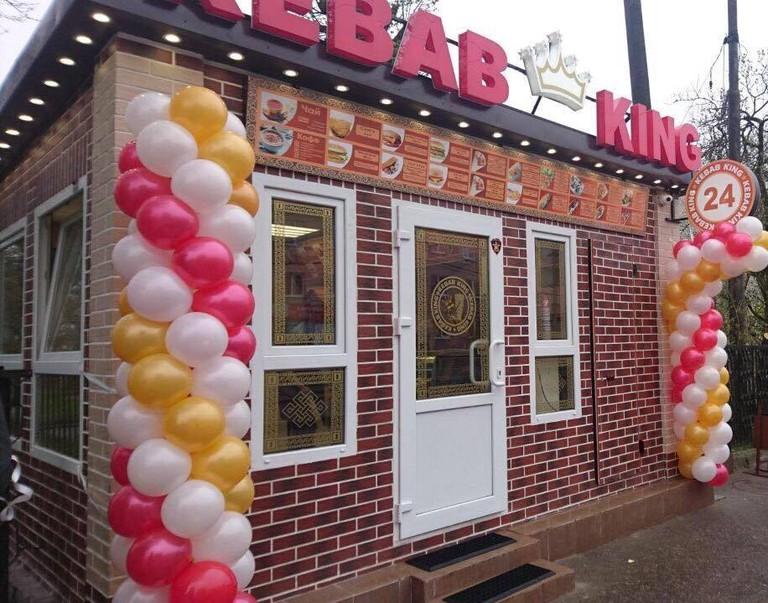 Kebab King is open 24 hours   © Kebab King