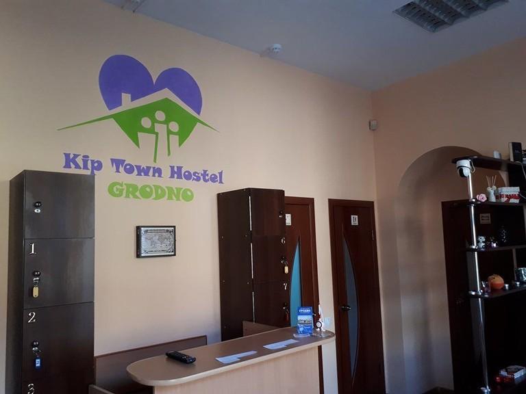 The Kip Town Hostel in Grodno, Belarus | © Don't Stop Living