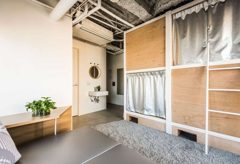 Bunka Hostel Tokyo is just down the road from Tokyo Skytree