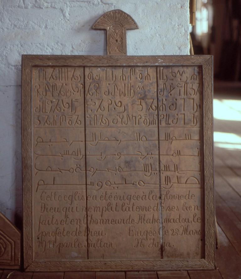 Bamoun alphabet on display at the Royal Museum
