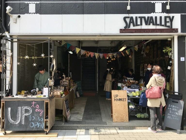 saly-valley_osaka_japan