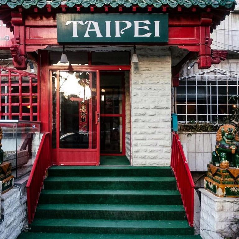 Taipei Tourism Restaurant