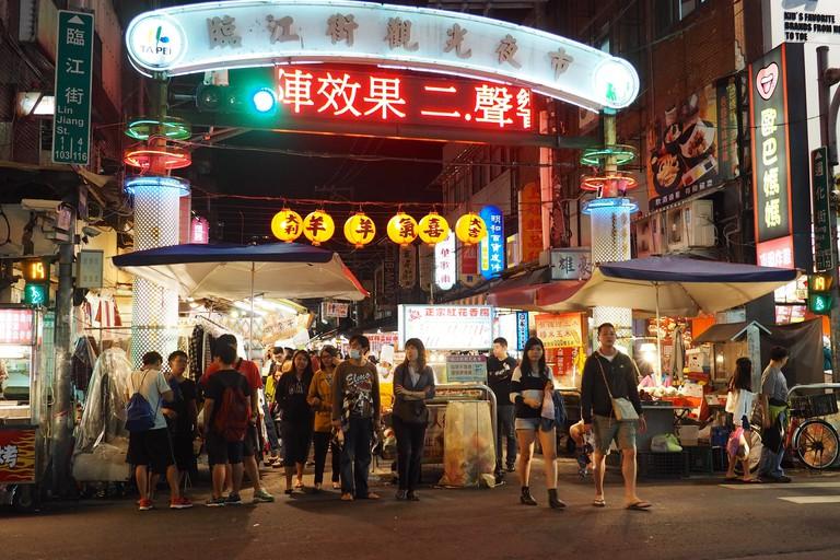 Entrance to Linjiang Street (Tonghua) Night Market