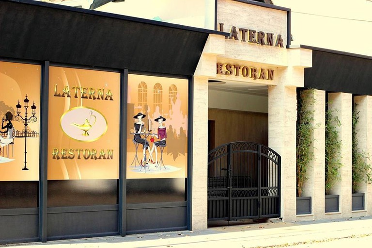 The facade of Laterna in Kruševac, Serbia