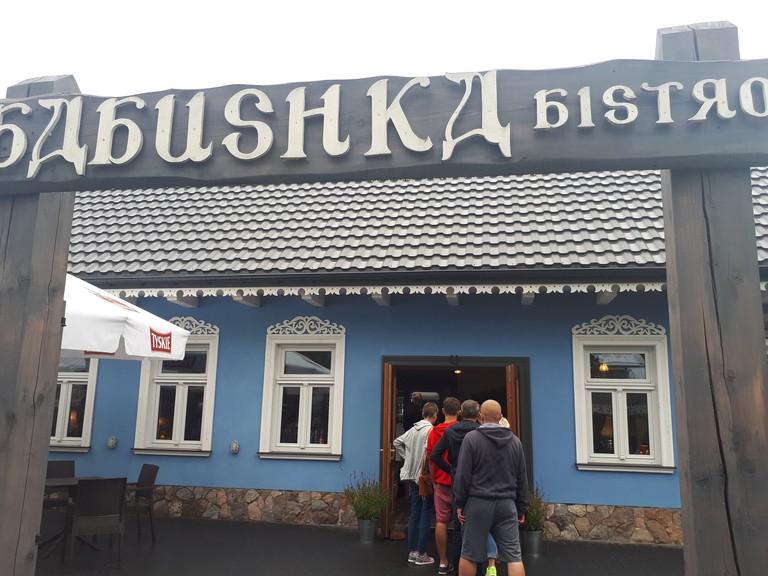 Babushka Bistro Białowieża   © Northern Irishman in Poland