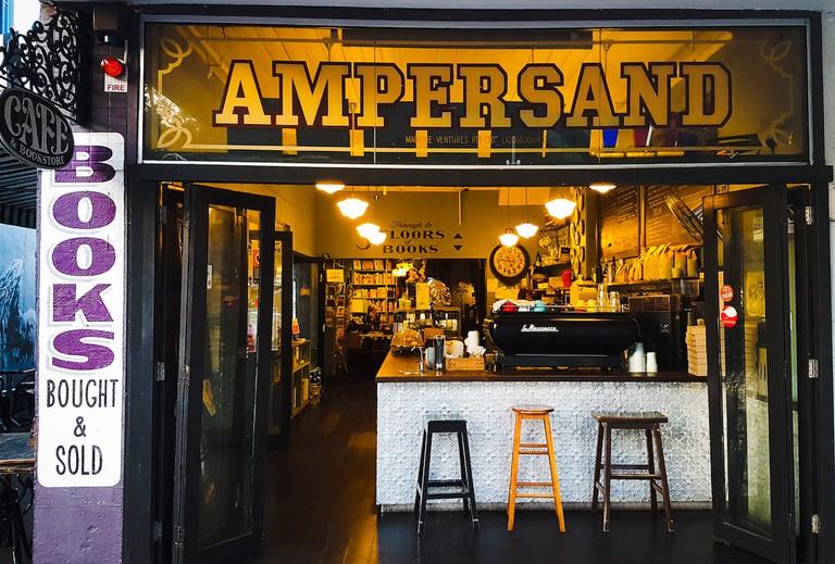 Ampersand exterior © Ampersand