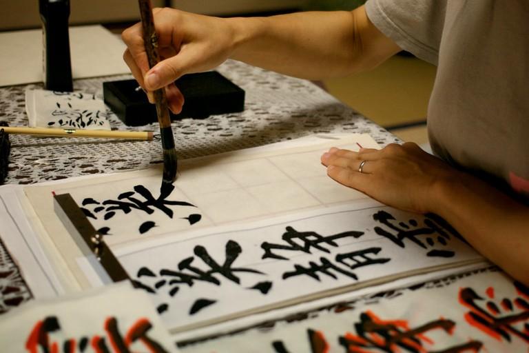 Japanese calligraphy © ecodallaluna / Flickr