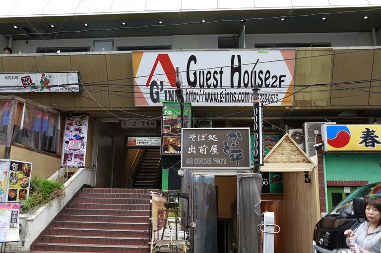 Tokyo Shinjuku Guest House G-inns