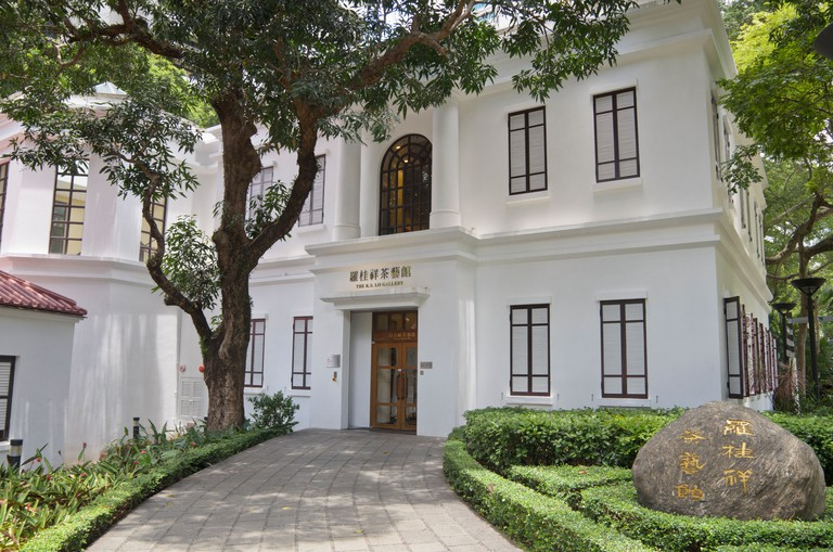The K.S. Lo Gallery wing of Flagstaff House containing the Museum of Tea Ware, Hong Kong Park. Image shot 2011. Exact date unknown.