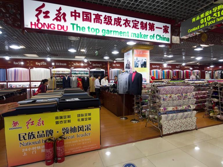Silk Street shopping mall in Beijing, China, Asia