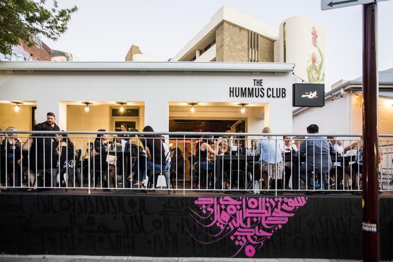 The Hummus Club exterior © The Hummus Club