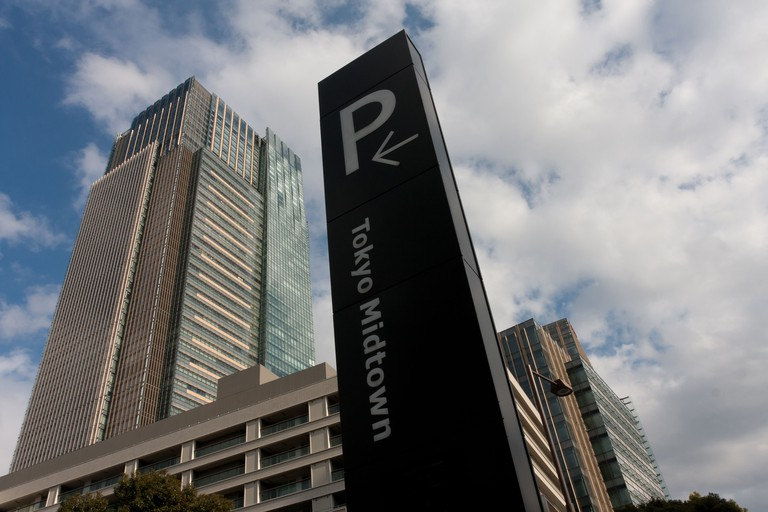 Tokyo Midtown tower, shopping and office complex building in Roppongi, Tokyo, Japan