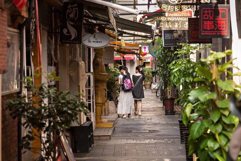 Tiánzǐfáng district, Shanghai, China