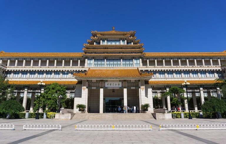 Beijing, China - Sep 28,2016: National Art Museum of China in Beijing, China.