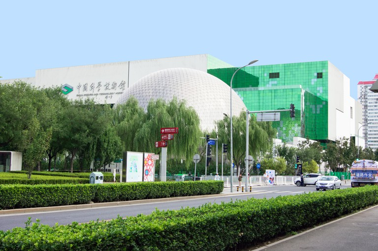 China Science and Technology Museum in Beijing, China.