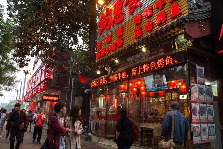 Ghost Street, Beijing, China