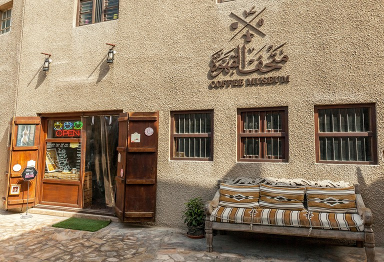 Coffee Museum, Al Fahidi old souk area, Bastakiya, Dubai, United Arab Emirates