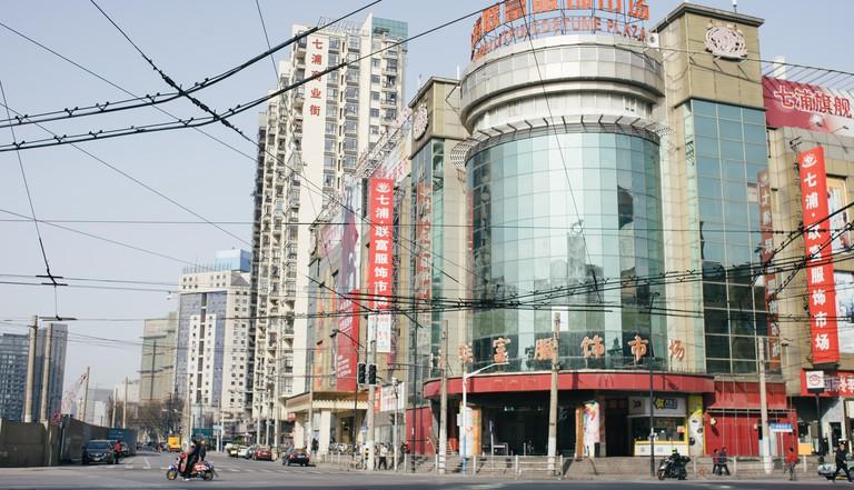 Qipu Road clothing wholesale market, Shanghai