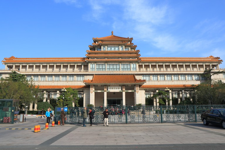 People visit National Art Museum of China in Beijing China.