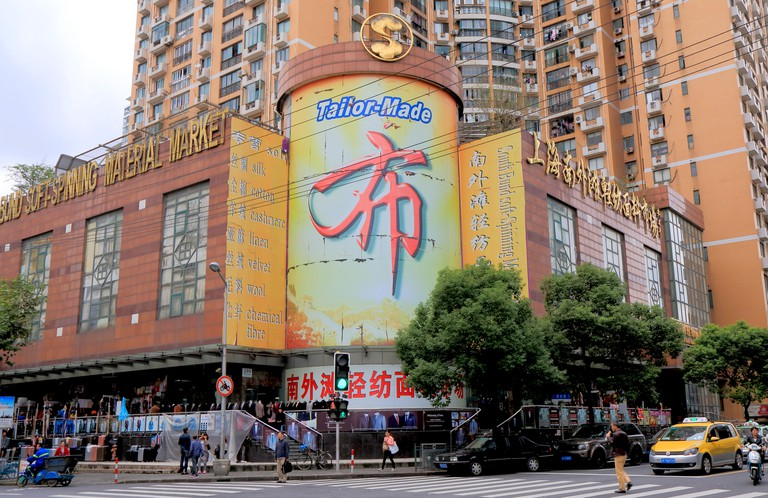 South Bund Fabric Market, Shanghai
