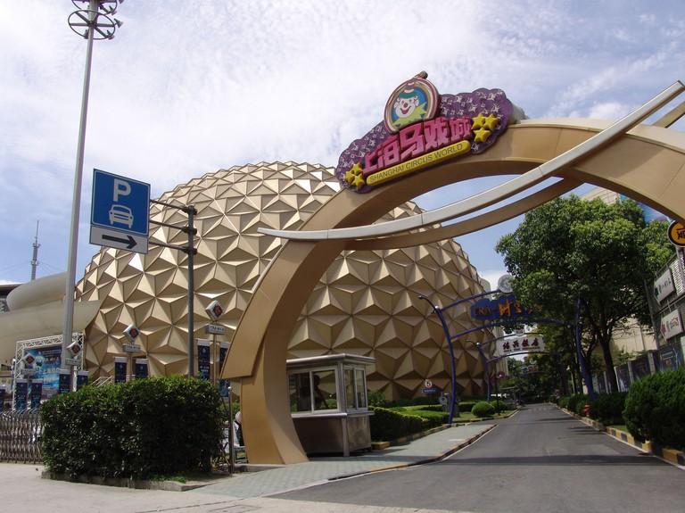 Shanghai Circus World in Shanghai, China