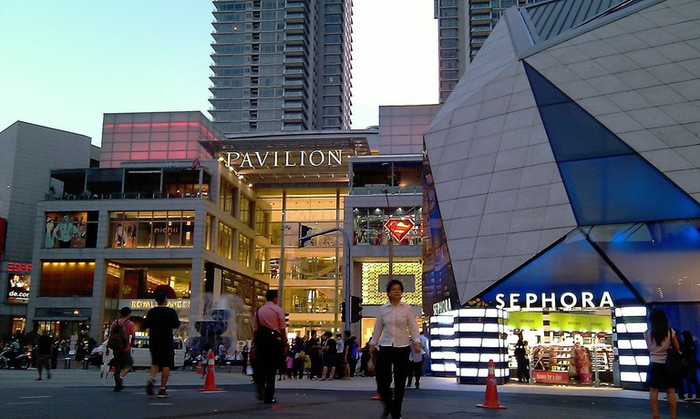 Al-Amar located in Pavilion Mall
