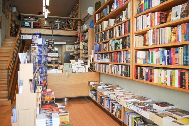 Educational Bookshop, Jerusalem, Israel