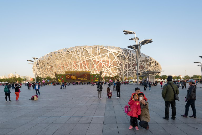 Beijing Olympic Park was built for the 2008 Games