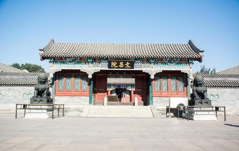 The Wenchang Hall, The Summer Palace, Beijing, China