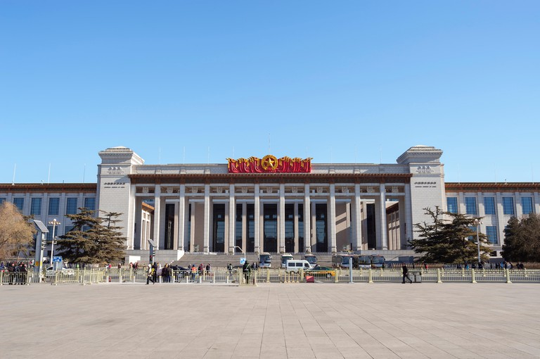 National Museum of China in Tiananmen Square, Beijing, China