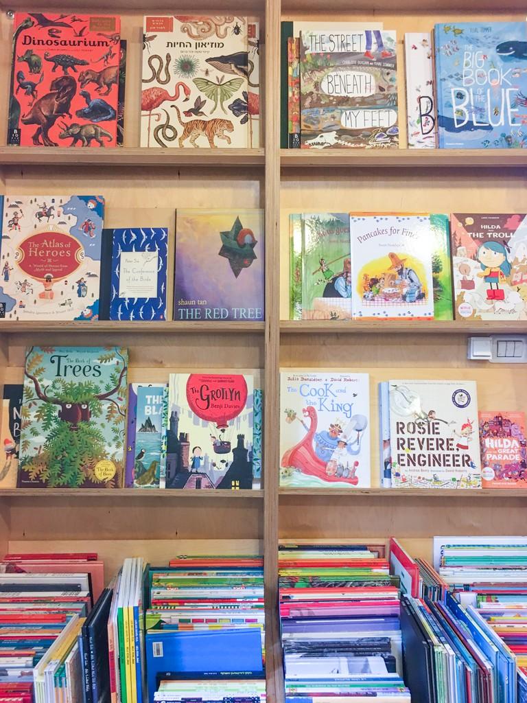 Adraba Bookshop. Jerusalem, Israel