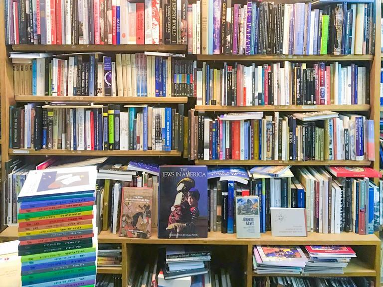 Ludwig Mayer Bookstore Jerusalem, Israel
