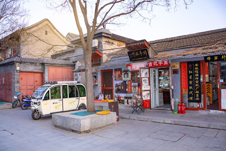 Liulichang street, Chinese old traditional alley, famous antique shopping street in Beijing
