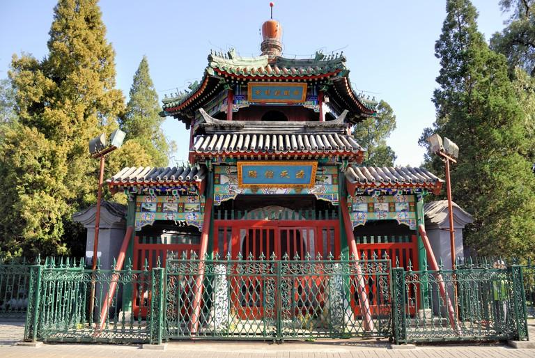 Niujie Mosque Beijing