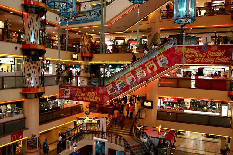 Sungei Wang Plaza mall
