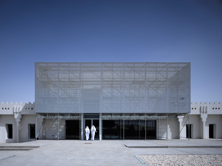 Mathaf, Arab Museum of Modern Art. Qatar, Doha.