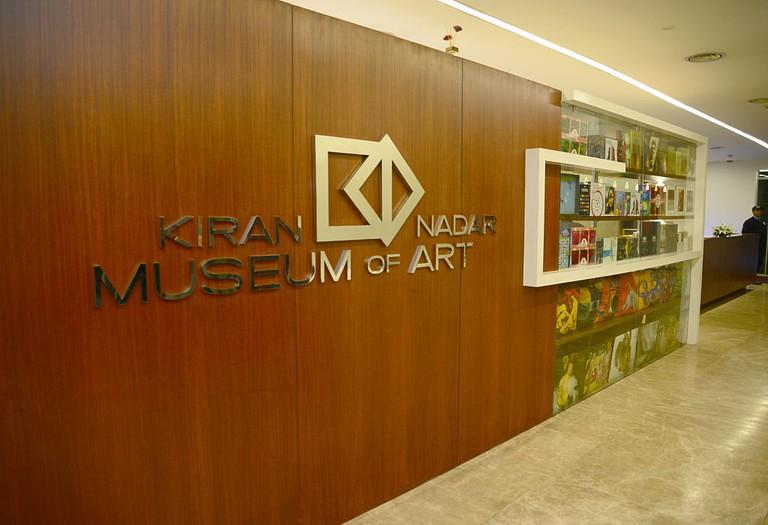 Kiran Nadar Museum of Art at Saketr