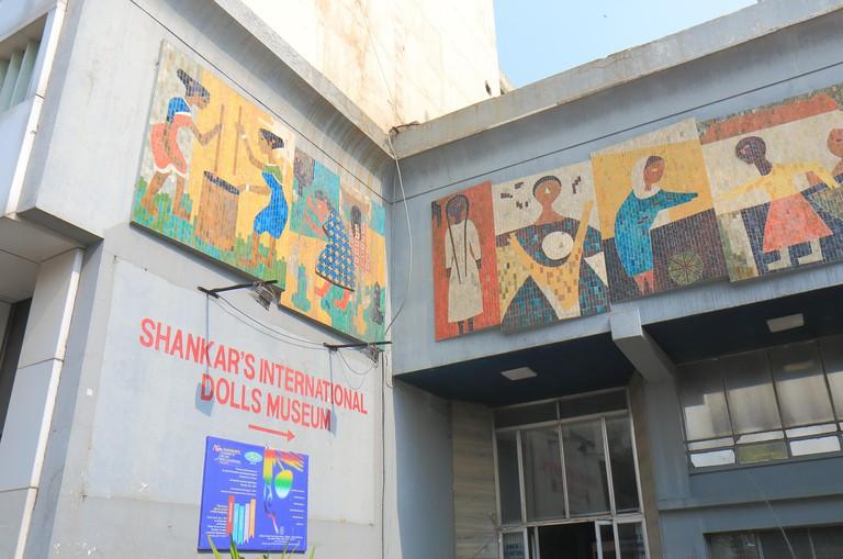 Shankars International Dolls Museum in New Delhi India