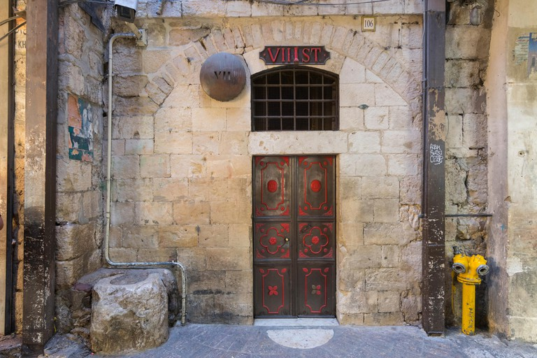 Station 7 Of The Via Dolorosa, In The Old City Of Jerusalem, Israel.