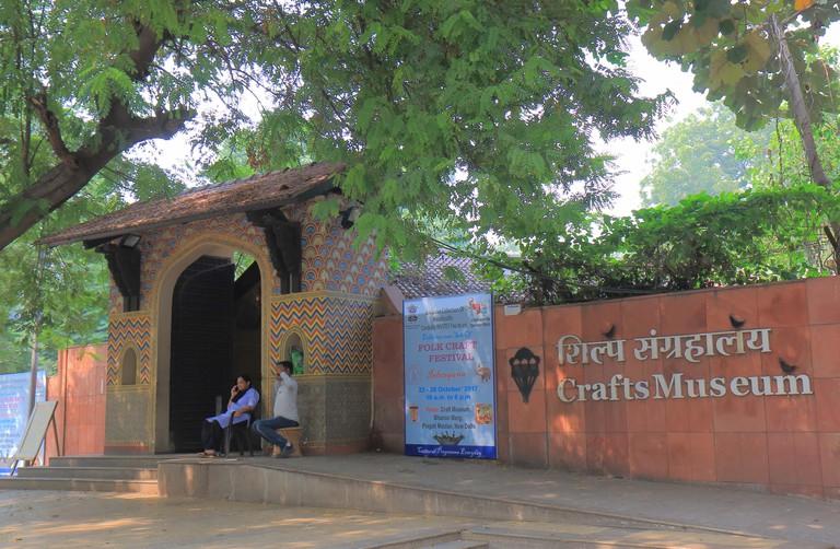 National Handicraft and Handlooms museum New Delhi