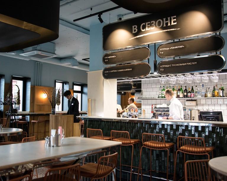 Seafood Bar by John Dory