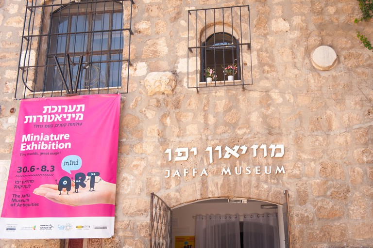 The artefacts at the Old Jaffa Museum of Antiquities showcase the rich and varied history of the civilisations that conquered the region
