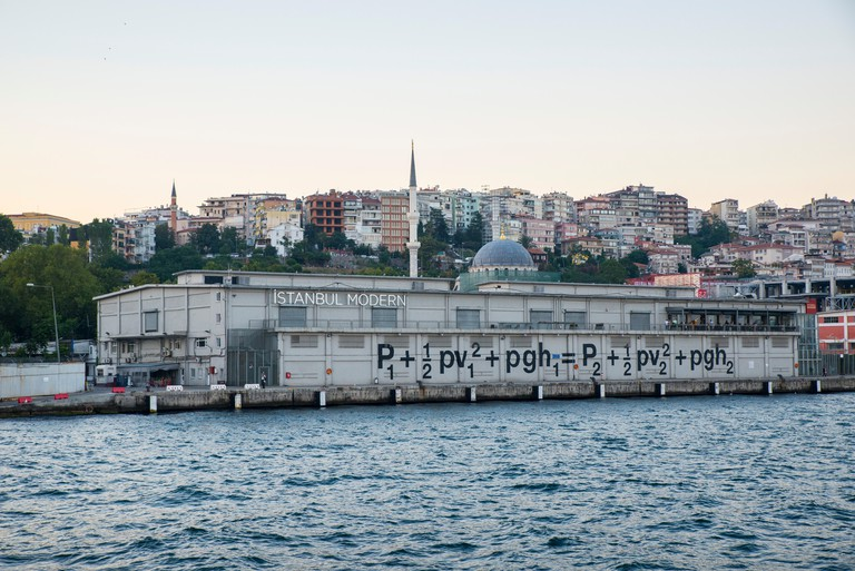 The Istanbul Modern opened its doors in 2004